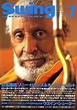 Swing Journal (スイングジャーナル) 2008年 07月号 [雑誌]