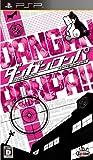 ダンガンロンパ 希望の学園と絶望の高校生 【サウンドトラックCD セット】 Sony PSP
