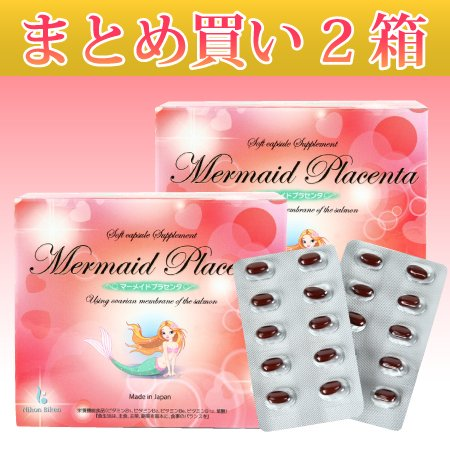 Hokkaido Home Grown Salmon Base All-In-One Dietarry Supplement Ocean Placenta Pt 100 / 2 Boxes (120 Capsules)