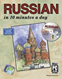 RUSSIAN in 10 minutes a day® with CD-ROM