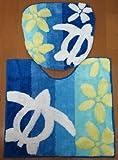 ハワイアン雑貨/ トイレマット2点セット(ウォシュレット用) ホヌブルー 【ハワイ雑貨】【お土産】