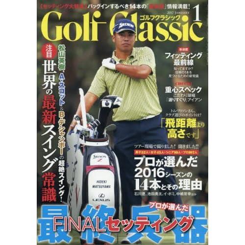 GOLF Classic(ゴルフクラシック) 2017年 01 月号 [雑誌]