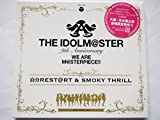 Amazon.co.jp大阪会場&名古屋会場限定CD THE IDOLM @ STER 9周年 WE ARE M@STERPIRCE!! 自分REST RT&SMOKY THRILL