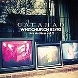 Whitchurch 92/93 - Live Archives Vol. 2. DVD+CD by Galahad