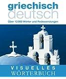Visuelles Wörterbuch Griechisch-Deutsch (Coventgarden)