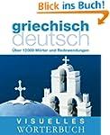 Visuelles W�rterbuch Griechisch-Deutsch