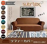 Subrtex ソファーカバー 1ピース チェック生地 肘付き フィット式 (3人掛け, コーヒー)