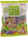 杉本屋製菓  野菜ゼリーミックス 22g×21個×1袋 ランキングお取り寄せ