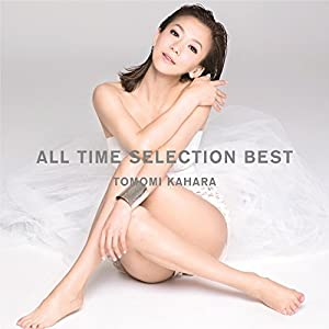 ALL TIME SELECTION BEST(初回限定盤)(DVD付)