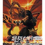 Godzilla, Mothra and King Ghidorah: Giant Monsters All Out Attack ~ Kou Ohtani