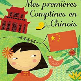 Mes premi�res comptines en chinois