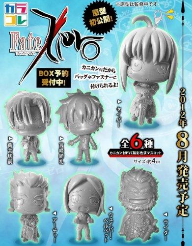 カラコレ Fate/Zero BOX