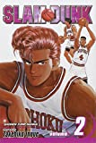 Slam Dunk, Vol. 2 (1421519844) by Inoue, Takehiko