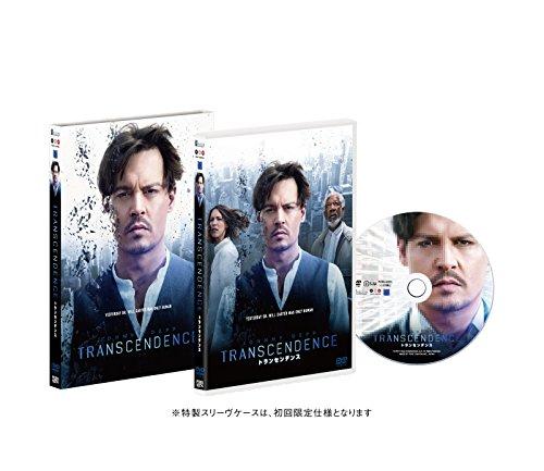 トランセンデンス [DVD]