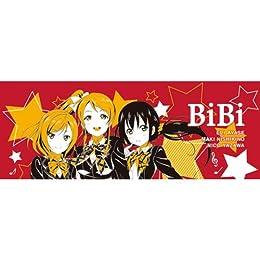 一番くじ ラブライブ! 2ndステージ F賞 ユニット応援タオル BiBi 単品