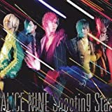 Alice_Nine shooting_star