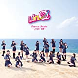 Love in Qushu ~LinQ 第一楽章~(+1/限定盤)