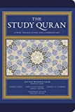 img - for Study Quran, The - Leather edition: A New Translation and Commentary book / textbook / text book