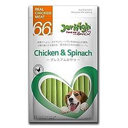 JerHigh Spinach Stix Dog Treats, 70 g