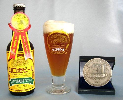 山口地ビール ペールエール 2009年モンドセレクション2年連続銀賞受賞