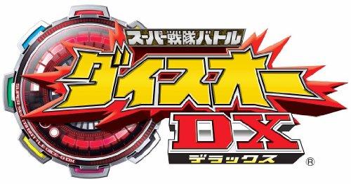 スーパー戦隊バトル ダイスオーEX オフィシャルバインダーセット