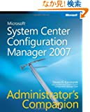 Microsoft System Center Configuration Manager 2007 Administrator's Companion (Admin Companion)