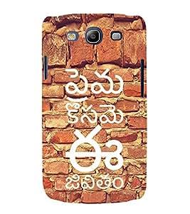 EPICCASE Kannada on bricks Mobile Back Case Cover For Samsung Galaxy S3 Neo (Designer Case)
