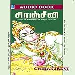 Chiranjeevi | Prabhu Shankar
