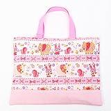 レッスンバッグ 絵本袋・絵本バッグ キルティングタイプ お花大好きプリティ動物フレンド 日本製