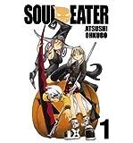 Soul Eater, Vol. 1: Slipcased Edition