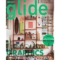 glide (�O���C�h) vol.15 (�T�[�t�B�����C�t2012�N10��������) [�G��]