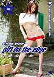 girl on the edge 藤井まりお [DVD]