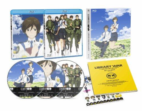 図書館戦争 BOX 【初回限定生産版】 [Blu-ray]