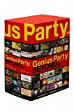 ���������� Genius Party Beyond BOX (4����) [DVD]