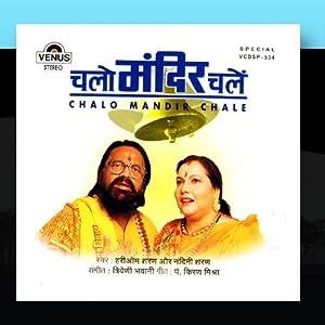 Chalo Mandir Chale