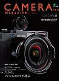 CAMERA magazine(カメラマガジン) no.12[雑誌]