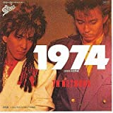 1974(16光年の訪問者) [EPレコード 7inch]