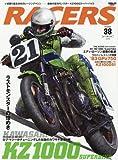 RACERS vol.38 (SAN-EI MOOK)