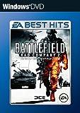 EA BEST HITS バトルフィールド:バッドカンパニー 2