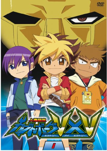 人造昆虫 カブトボーグ V×V Vol.1 [DVD]