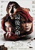 �Ǹ��̿ [DVD]