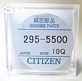 CITIZEN[シチズン]295-5500 エコドライブ用キャパシター2次電池 純正部品 端子付きMT621