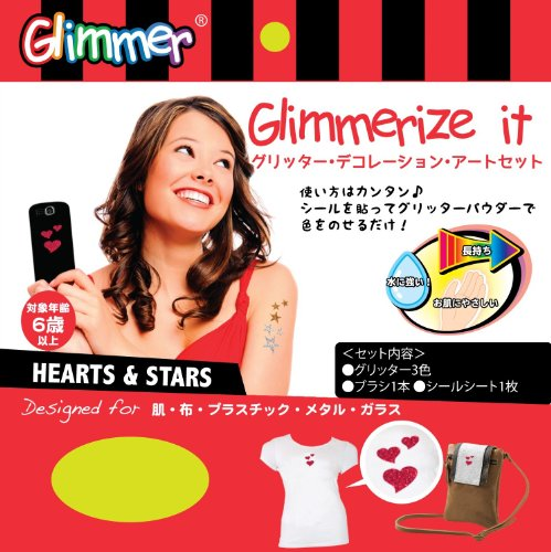 Glimmerize It Glitter Tattoo Transfer Art Kit Heart and Star Theme for Skin Fabric Plastic Metal Glass