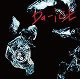 Da-iCE「I'll be back」