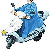 (アールドリーム)R-Dream バイク 自転車向けレインコート ターコイズ