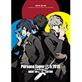『PERSONA SUPER LIVE 2015 ~in 日本武道館-NIGHT OF THE PHANTOM-』 [DVD]