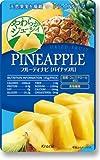 クラシエフーズ フルーティナビパイナップル 45g×6袋