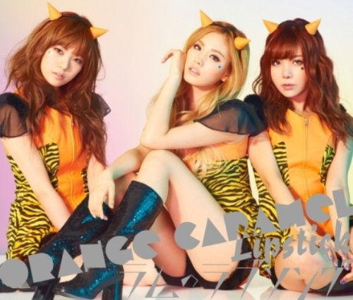 Orange Caramel/オレンジキャラメル ラムのラブソングのPV動画を視聴/試聴!+歌詞 - PV動画無料視聴/試聴ならMusicPV Style -