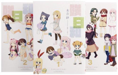 咲日和 コミック 1-3巻セット (ビッグガンガンコミックス)