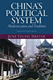 img - for China's Political System book / textbook / text book